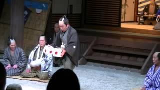 151120 日光江戸村 北町奉行所 遠山の金さん Part3