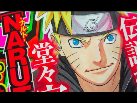 Weekly Shonen Jump 2014 Issue 50 Unboxing ナルト Naruto Chapters 699 & 700