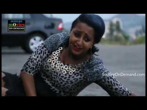 Ardibo Full (Ethiopian movie 2017)