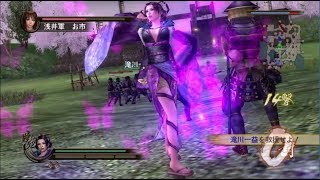 戦国無双2with猛将伝 Xbox360です。 再生リスト https://www.youtube.com/playlist?list=PLLydSP0Orp4fH4a488UYa3XXrTYhKaADk 武器名称:蝮蛇(マムシ) ...
