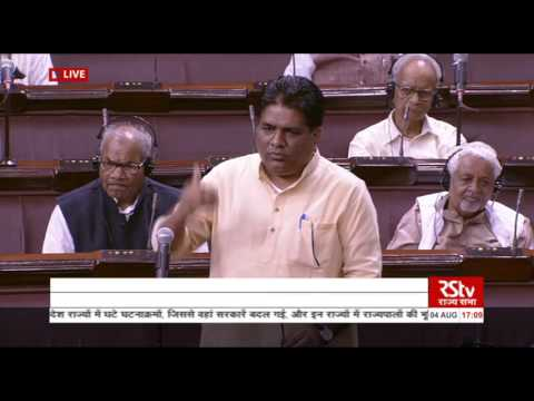 Sh. Bhupender Yadav 's comments on recent developments in the states of Uttarakhand & AP