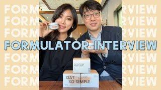 "🌾Oat So Simple Water Cream Formulator Interview | ""Hardest challenge in my 20 years of career"""