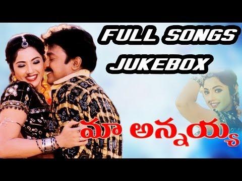 Maa Annayya Movie ~ Full Songs Jukebox ~ Rajashekar, Meena