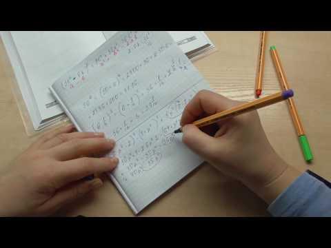 4.1 Квадрат суммы и квадрат разности. 7 класс 2 часть