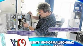 видео Персональный сайт - Организация ремонта и обслуживания электрооборудования