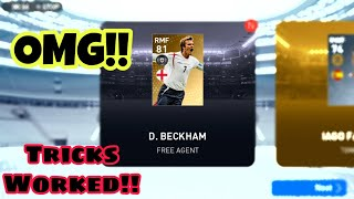 OMG!! Got A Legend From Italian Club Legends Draw By Trick | 100% Working Trick - PES 2019 Mobile