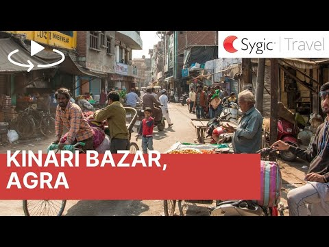 360 video: Kinari