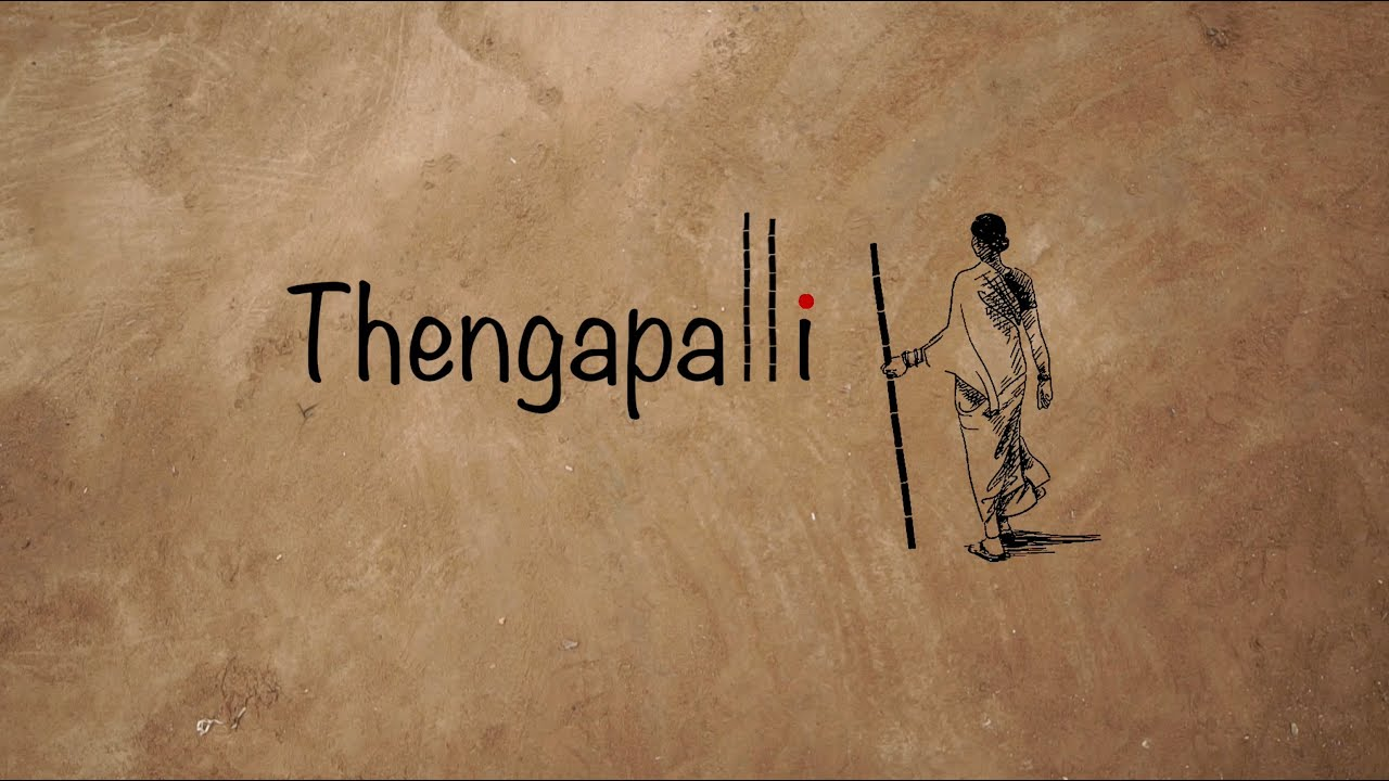 Thengapalli