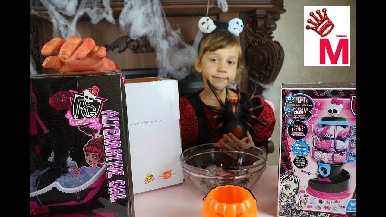 праздник halloween Хэллоуин Хелоуин Монстер хай Кладин Вульф магия колдовство для детей рецепты