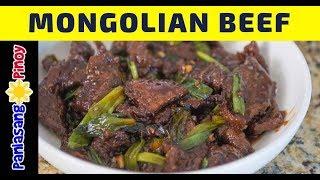 How to Cook Mongolian Beef - Panlasang Pinoy