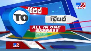Headlines : Local to Global - TV9