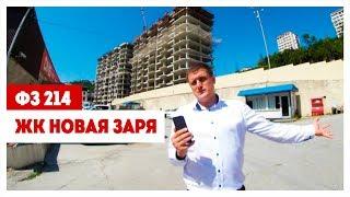 видео Новостройки Донского района