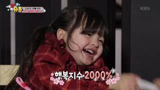 슈퍼맨이 돌아왔다 The Return of Superman - 나블리 EXO 삼촌과 저녁식사! 행복지수 2000%!!.20181223