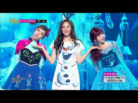 【TVPP】Orange Caramel - My Copycat, 오렌지 캬라멜 - 나처럼 해봐요 @ Show Music Core Live