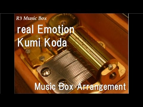 Real Emotion/Kumi Koda [Music Box] (Final Fantasy X-2 OP)