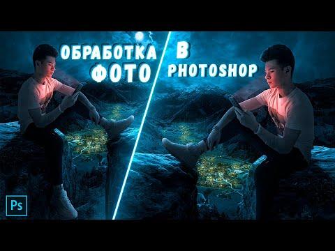 Луна, Скалы, Spriggan...| Обработка Фото в Photoshop | Процесс Создания