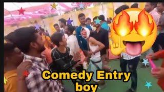 Comedy Entry| Comedy Dance |
