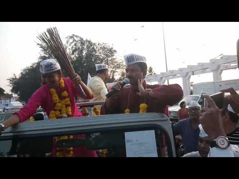 AAP Goa CM Candidate Elvis Gomes Appeal for vote to JHAADU