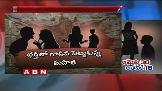 16 Years old Boy Elope With 30 Years Woman At Ongole | ABN Telugu