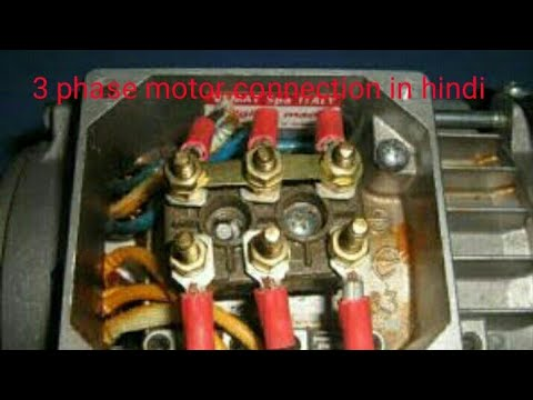 3 phase motor connection in hindi,motor connection in hindi,delta ...