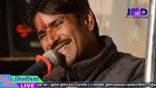 Meeti meeti mara sawara ki || singer by sukhdev bharti || jmd studio-9571244571