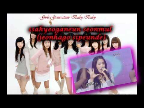 Baby Baby - SNSD/Girls Generation (Karaoke/Instrumental)