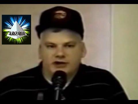 Phil Schneider 🎤 Lecture Dulce ET Underground UFO Base Secret Grey Alien Agenda 👽 Nightmare Hall