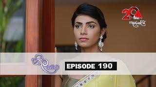 Neela Pabalu | Episode 190 | 31st January 2019 | Sirasa TV Thumbnail