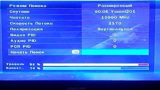 Настройка на Ямал(Настраиваем самостоятельно на спутниковом ресивере openbox приём вещания со спутника Ямал. Вот, изменения..., 2013-09-19T20:15:01.000Z)