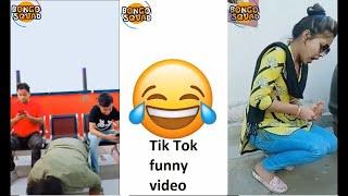 18+ New Bangla Funny videos 2019, TikTok funny roasting videos, part  33