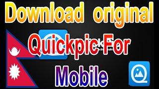 Download Original Quickpic gallery QuickPic Android Best free Gallery App for Android quickpic screenshot 5