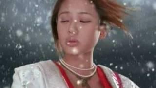 ソニン - 津軽海峡の女