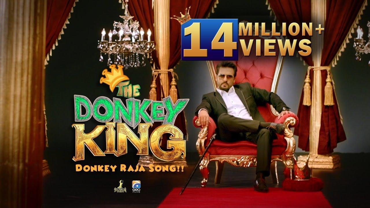 Download The Donkey King - Donkey Raja Remix | HD