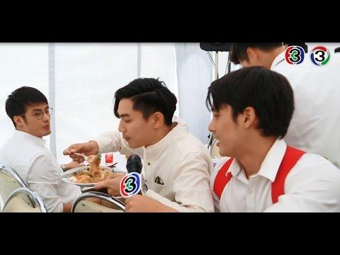 Thaitv3.com - 59 : เด่นคุณ งานครอบครูช่อง 3 (อาหารวันครอบครู)