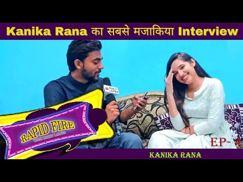 Download Kanika Rana का धमाकेदार Interview || Kanika Rana से 20 मजाकिया सवालों के जवाब सुनिए| Rapid Fire-4