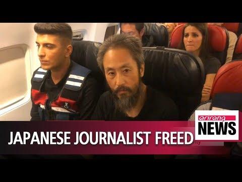 Japanese journalist Jumpei Yasuda freed from Syrian captivity