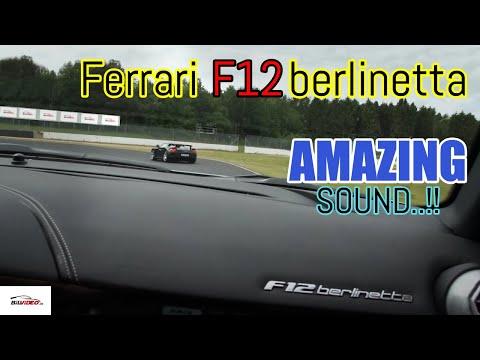Ferrari F12 BERLINETTA onboard - AMAZING SOUND + walkaround - SportscarEvent 2013 at Jyllandsringen