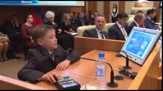 В Государственной Думе презентовали разработки саратовских школьников