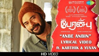 Anbe Anbin - Lyrical Video