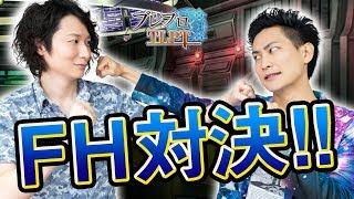 【ブレフロ2】フロンティアハンター対決!!【ブレフロTLPT】第17回 thumbnail