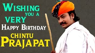 Download Hindi Video Songs - RDC Media and Kishore Suman Films wishing you a very Happy Birthday CHINTU PRAJAPAT