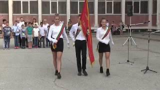 Спортното училище в Русе откри по традиция първо новата учебна година