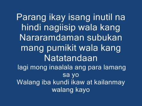 Kasalanan - 6Cylemind Ft. Gloc9 with lyrics
