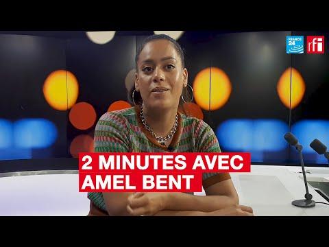 Deux minutes avec Amel Bent