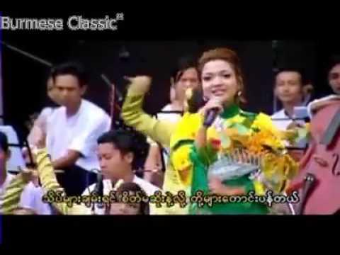 Myanmar Waterfestival Mp3 music