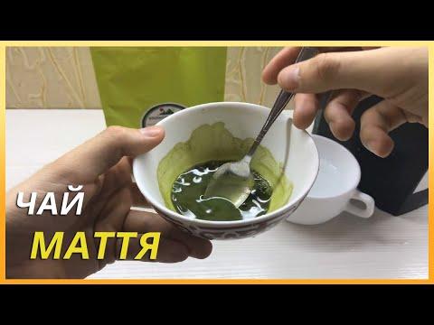 Как заварить чай маття (матча)