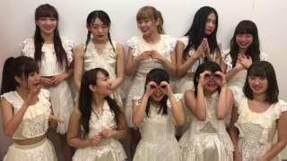 8月26日(土)27日(日) 横浜アリーナ @JAM EXPO 2017にご出演のGEMよりコ...