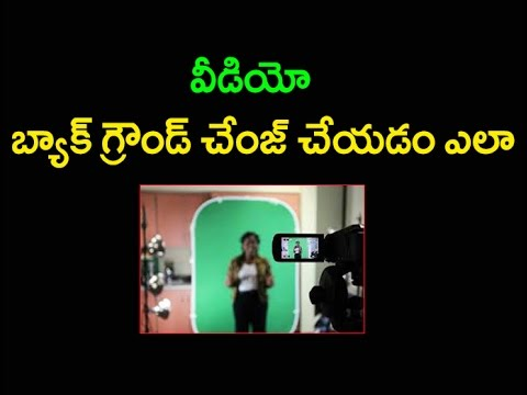 How To Change Videos Background Using Mobile || Telugu ...
