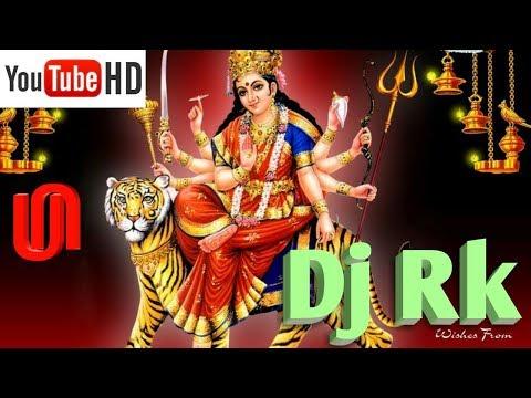 Hard Beat Dj Remix Song || Navratri special || Dj Rk || Update Now
