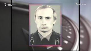 Путин и миф о многотысячной толпе в Дрездене